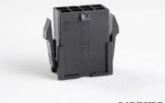 ATX (EPS) 8-pin Male Connector - Black